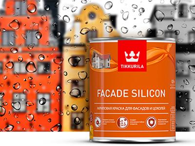 Встречайте новинку сезона 2018! Faсade Silicon - надежная защита фасадов и цоколей от непогоды до 12 лет!