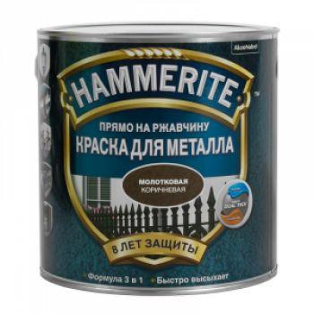 Краска Hammerite МОЛОТКОВАЯ Голубая 0,75л