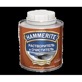 Растворитель и Очиститель Hammerite 0,25л
