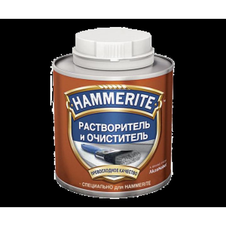 Растворитель и Очиститель Hammerite 0,25л (5094193)
