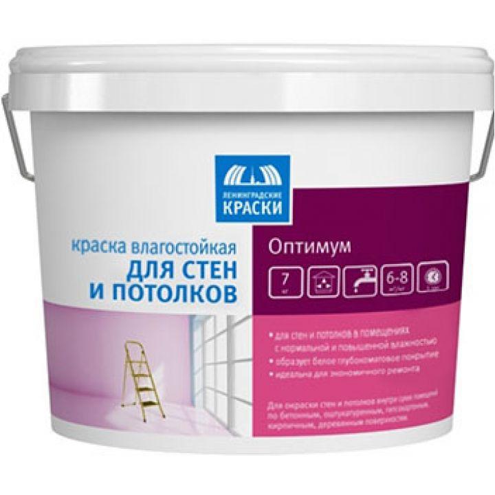 Краска для стен и потолков ОПТИМУМ 14кг (700000392)