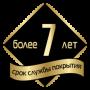 Антисептик VALTTI COLOR SATIN EC п/мат 9л (15401-30)