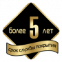 Антисептик VALTTI COLOR EC 2,7л (15394-30)