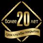 Антисептик кроющий VINHA VC п/мат 2,7л (700002649)