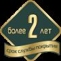 Масло для террас VALTTI TERRACE OIL EC 2,7 л (15767-30)