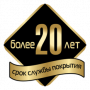 Антисептик кроющий VINHA VVA п/мат 0,9л (700002643)