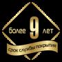 Антисептик VALTTI EXPERT AKVA EP 0,9л (15698-30)