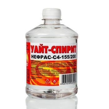 Уайт-спирит  0,5 л (пэт/т) Вершина / упаковка - 20 шт.
