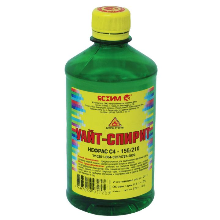 Уайт-спирит, 0.5 л Ясхим / упаковка - 25 шт. (4607059912023)