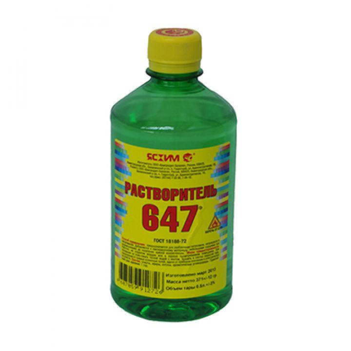 Растворитель 647, 0.5 л Ясхим / упаковка - 25 шт. (4607059912726)