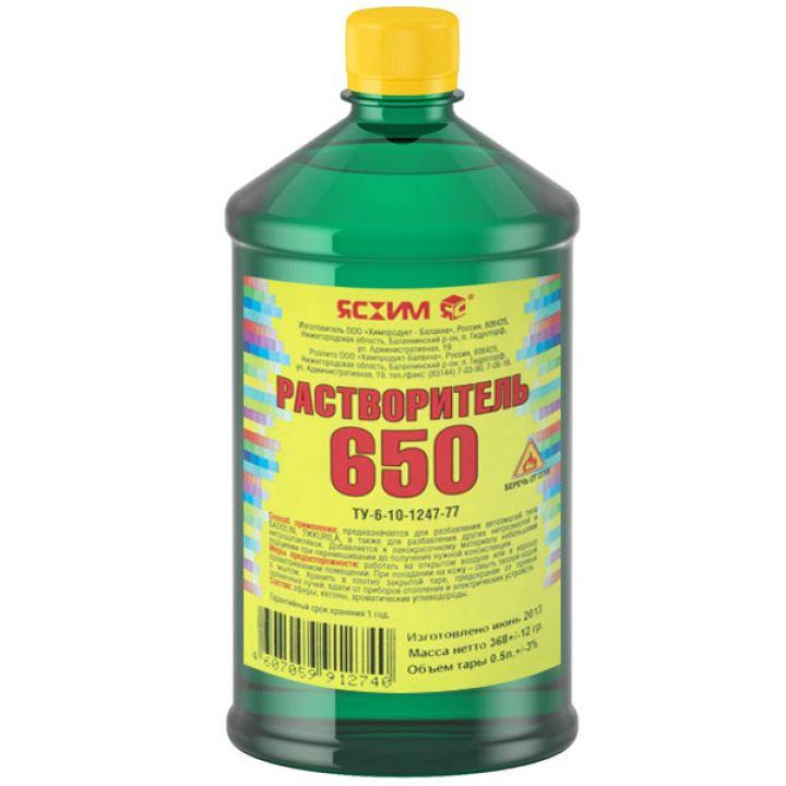 Растворитель 650, 0.5 л Ясхим / упаковка - 25 шт. (4607059912740)