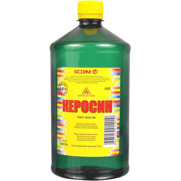 Керосин, 1 л Ясхим / упаковка - 20 шт. (4607059914010)