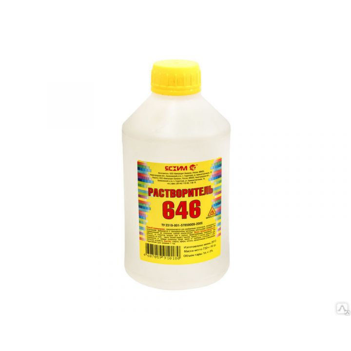 Растворитель 646 ТУ, 1 л Ясхим / упаковка - 20 шт. (4607059915017)