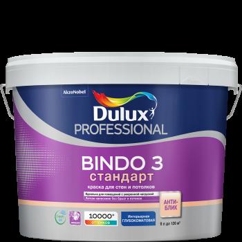 Краска Dulux BINDO 3 глубокоматовая BW 10л