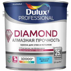 Краска Dulux Trade Diamond Matt мат BC 2,25л